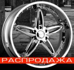 VCT Wheel Bruno 20x9 5x114.3 ET35 d73,1  Хром, шт